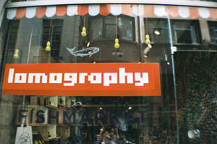 Lomography Gallery Store Paris - Marais